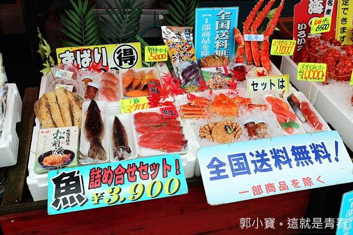 函館 海鮮 市場