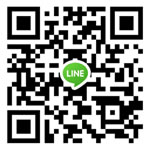 lineme